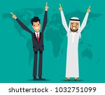 arabic businessman celebrate... | Shutterstock .eps vector #1032751099