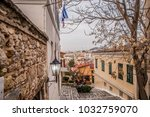 view of athens from a small...   Shutterstock . vector #1032759070