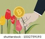businessman hand picking... | Shutterstock .eps vector #1032759193
