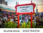 bangkok  thailand   january 13  ... | Shutterstock . vector #1032764254
