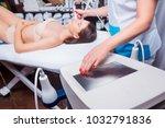 hardware cosmetology. closeup... | Shutterstock . vector #1032791836