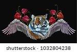 portrait of beautiful tiger... | Shutterstock .eps vector #1032804238
