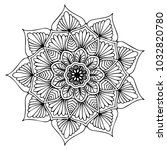mandalas for coloring book.... | Shutterstock .eps vector #1032820780