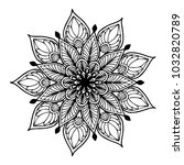 mandalas for coloring book.... | Shutterstock .eps vector #1032820789