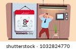scared man looking at calendar... | Shutterstock .eps vector #1032824770