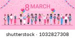 8 march holiday background with ... | Shutterstock .eps vector #1032827308