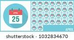 april 25. flat calendar icon set | Shutterstock .eps vector #1032834670
