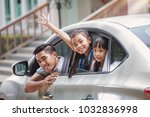 father and daughter on car and... | Shutterstock . vector #1032836998