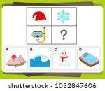 practice questions worksheet...   Shutterstock .eps vector #1032847606
