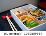 tokyo  japan  9 aug 2017  a...   Shutterstock . vector #1032859954