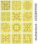durer's magic square  | Shutterstock .eps vector #1032895930