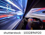 view from side of car moving in ... | Shutterstock . vector #1032896920