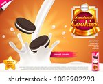 sandwich cookies in pouring... | Shutterstock .eps vector #1032902293