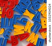 Small photo of Colorful letters of the Russian alphabet on the magnet