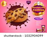 cookies in chocolate splash ads.... | Shutterstock .eps vector #1032904099