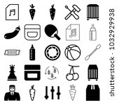 closeup icons. set of 25...   Shutterstock .eps vector #1032929938