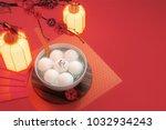 chinese lantern festival food... | Shutterstock . vector #1032934243