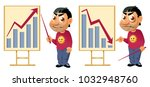 business graph. growth or fall. ...   Shutterstock .eps vector #1032948760