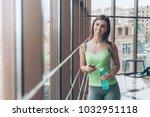beautiful girl standing in the... | Shutterstock . vector #1032951118