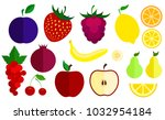 set of flat vector icons of... | Shutterstock .eps vector #1032954184