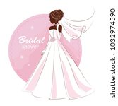 bridal shower invitation. young ...