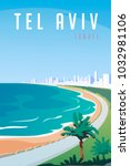 Vector Art Deco Retro Poster....