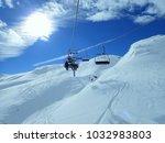 Chairlift At Austrian Ski Resort