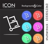 handcart icon vector for web... | Shutterstock .eps vector #1033012363
