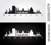 damascus skyline and landmarks... | Shutterstock .eps vector #1033015579