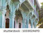archtectural details. stone... | Shutterstock . vector #1033024693