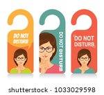 do not disturb sign with girl... | Shutterstock .eps vector #1033029598