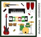 reggae music set vector...   Shutterstock .eps vector #1033049053