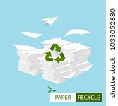 vector. paper recycling concept.... | Shutterstock .eps vector #1033052680