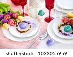 beautiful table setting with... | Shutterstock . vector #1033055959