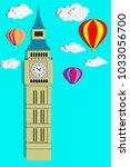 hot air balloons and london big ... | Shutterstock . vector #1033056700