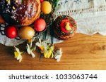 easter traditional bread and... | Shutterstock . vector #1033063744