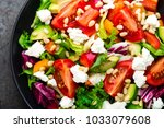 vegetable dish  salad with...   Shutterstock . vector #1033079608