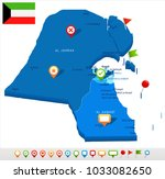 kuwait map and flag   high... | Shutterstock .eps vector #1033082650