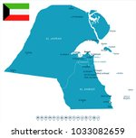 kuwait map and flag   high...   Shutterstock .eps vector #1033082659