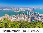 amazing view on hong kong city... | Shutterstock . vector #1033106029