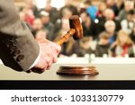 auction  bid sale judgment... | Shutterstock . vector #1033130779