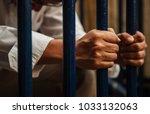 a blue collar man wearing white ... | Shutterstock . vector #1033132063