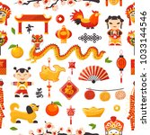 china new year vector icons set ... | Shutterstock .eps vector #1033144546