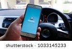 melaka  malaysia   circa...   Shutterstock . vector #1033145233