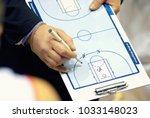 basketball coach write tactics... | Shutterstock . vector #1033148023
