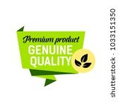 premium product genuine quality ... | Shutterstock .eps vector #1033151350