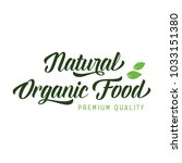 natural organic food lettering | Shutterstock .eps vector #1033151380