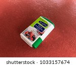 Small photo of Melaka, Malaysia - Circa February, 2018: The Merryfield's Stevia sweetener tablets from Aldi's store on a table.