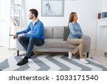 young couple waiting for... | Shutterstock . vector #1033171540