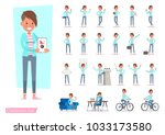 set of office woman worker... | Shutterstock .eps vector #1033173580